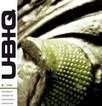 Književni časopis za naučnu fantastiku Ubiq