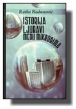 Istorija ljubavi medju mikrobima - Ratko Radunovic