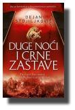 Dejan Stojiljković - Duge noći i crne zastave