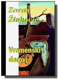 Zoran Živković - Vremenski darovi