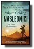Vilijem Golding - Naslednici