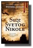 Branislav Janković - Suze Svetog Nikole