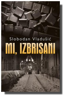 Slobodan Vladušić - Mi, izbrisani