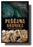 Pavle Zelić - Peščana hronika