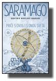 Žoze Saramago - Priče s ovog i s onog sveta