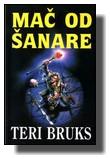 Teri Bruks - Mač od Šanare