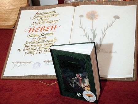 Nagarada ''Neven'' za roman ''Zelenbabini darovi'' Ivane Nešić