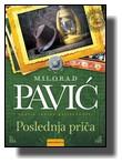 Milorad Pavić - Poslednja priča