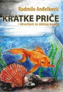 Radmilo Anđelković - ''Kratke priče i Akvarijum za zlatnog karaša''