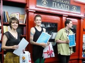Autori nagrađenih radova sa konkursa Fantastična književnost okom foto-kamere
