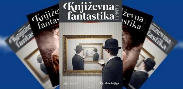 Almanah KNJIŽEVNA FANTASTIKA