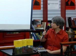 Predavanje: ''Granice žanra: Leo Peruc između fantastike, istorijskog i detektivskog romana''