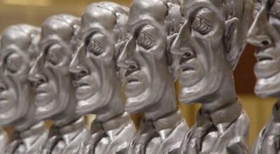 Svetska nagrada za fantastiku, popularni ''Hauard''
