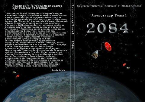 Aleksandar Tešić - ''2084''