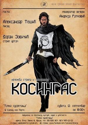 Promocija trilogije Kosingas u Vršcu