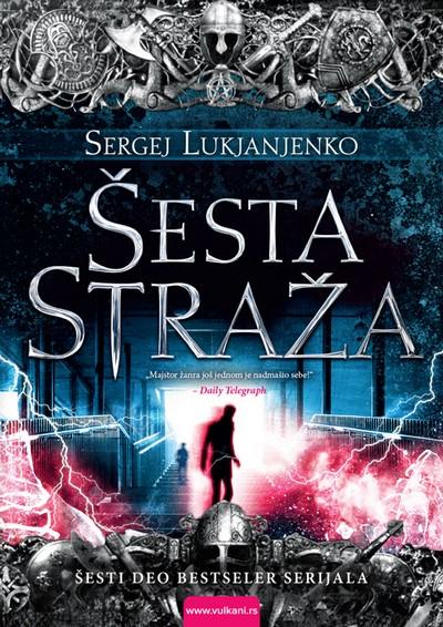 Sergej Lukjanenko - Šesta straža