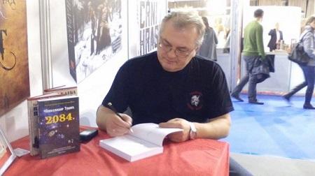 Aleksandar Tešić