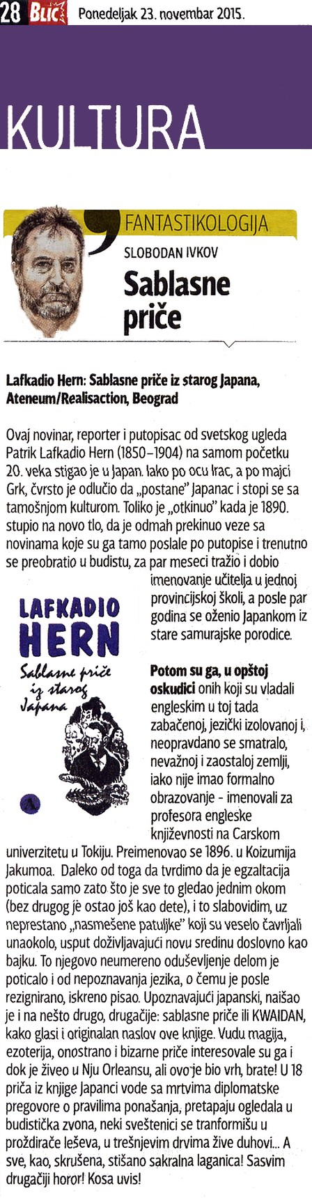 Lafkadio Hern - Sablasne priče