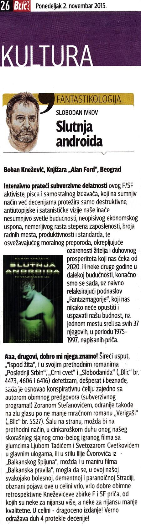 Boban Knežević - Slutnja androida