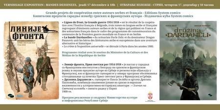 Najava izložbe stripova ''Linije Fronta'' i ''Družina Dardaneli'' u Srpskom kulturnom centru u Parizu