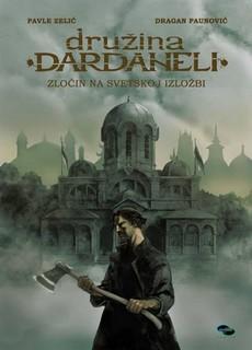 Izložba strip tabli Družine Dardaneli