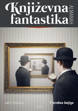 Književna fantastika 2015