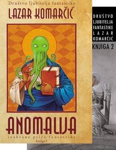 """Rezultati konkursa za kratku priču """"Anomalija 3"""""""