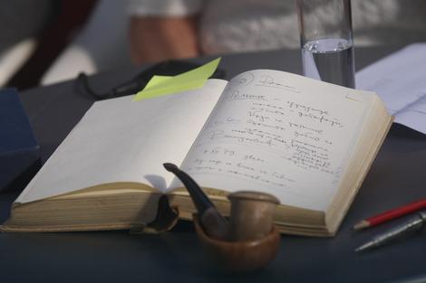 Rukopis romana ''Hazarski rečnik''