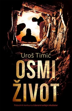"Smederevska promocija romana ""Osmi život"" Uroša Timića"