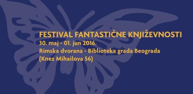 Festival fantastična književnosti ART-ANIMA