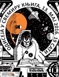 Odiseja u svemiru knjiga