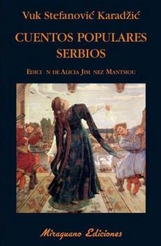 Srpske narodne bajke na španskom jeziku