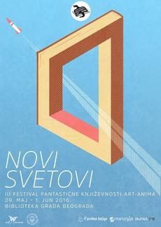 U nedelju počinje III Festival fantastične književnosti