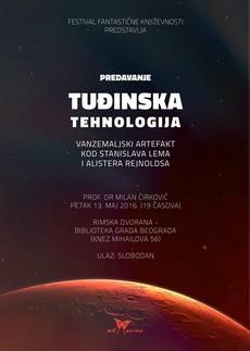 Milan M. Ćirković - Tuđinska tehnologija
