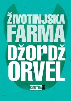 Džordž Orvel - Životinjska farma