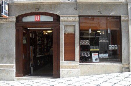 Knjižara Bertran