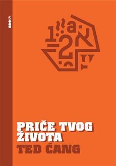 Objavljena zbirka maestralnih SF pripovetki Teda Ćanga