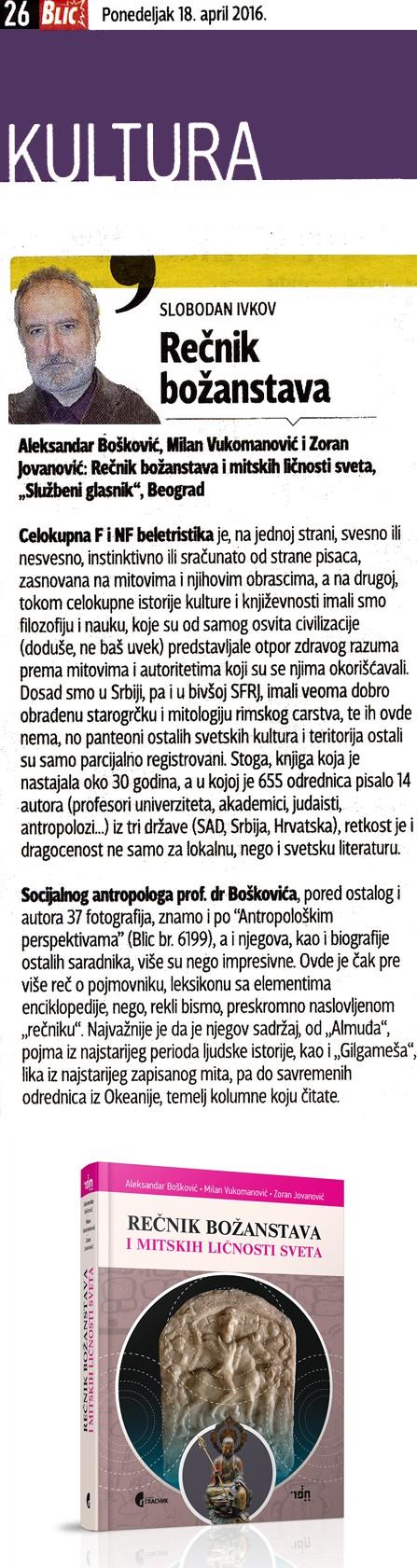 Aleksandar Bošković, Milan Vukomanović i Zoran Jovanović – REČNIK BOŽANSTAVA