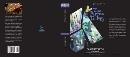 Korice knjige u kojoj su objedinjena dela iz trilogije ''Papirus''
