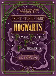 Serija novih knjiga o Hariju Poteru u e-formatu