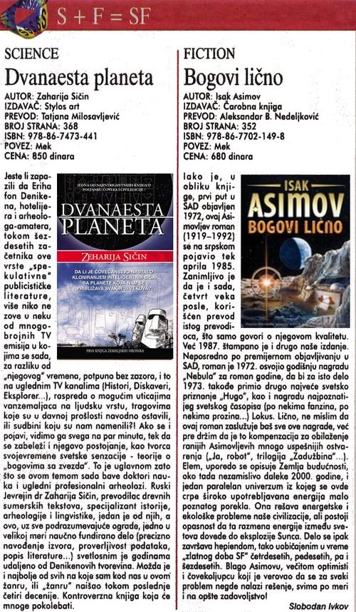 Zaharija Sičin – DVANAESTA PLANETA / Isak Asimov – BOGOVI LIČNO