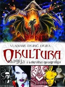 """Predstavljanje knjige """"Okultura"""" u DKSG-u"""