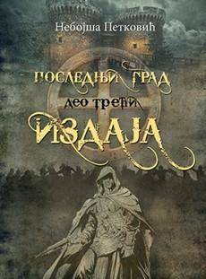 Nebojša Petković - Poslednji grad: Izdaja