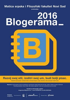 Uskoro počinje kurs kreativnog pisanja blogova ''Blogerama''