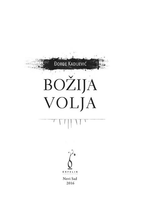 bozija-volja-djordje-kadijevic-prva