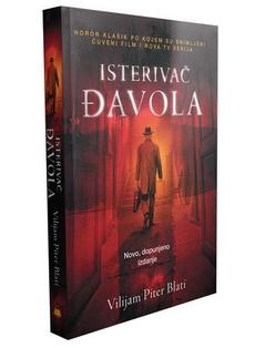 Dopunjeno izdanje romana ''Isterivač đavola''