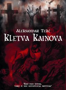 ''Kletva Kainova'' - novi roman Aleksandra Tešića