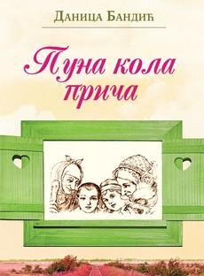 ''Puna kola priča'' - knjiga sećanja na bajke Danice Bandić