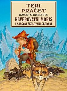 ''Neverovatni Moris'' Terija Pračeta u prodaji od 21. oktobra