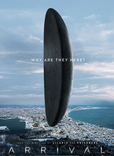 ''Dolazak'' - film zasnovan na priči Teda Ćanga